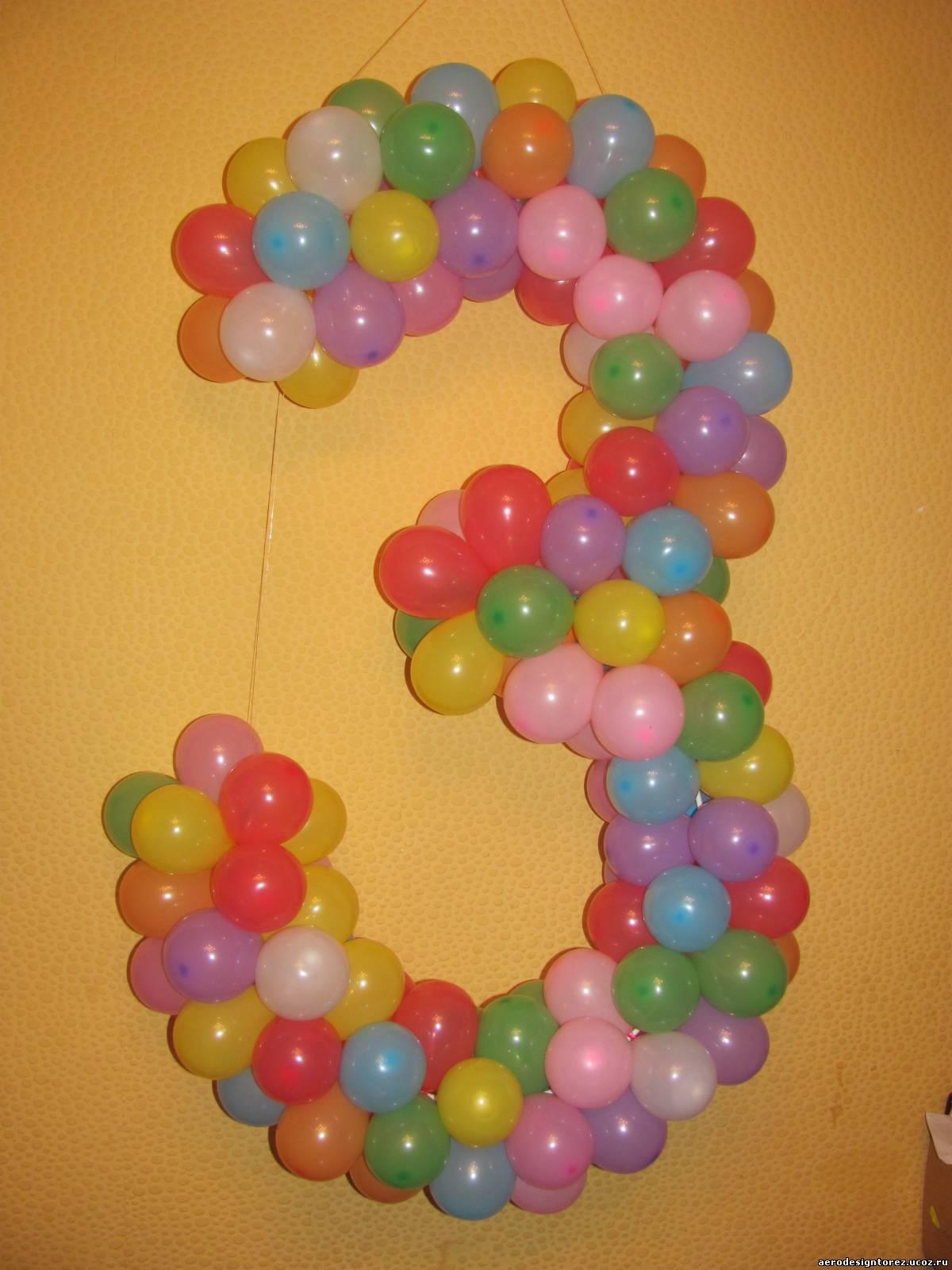 Как самой сделать цифру из шариков