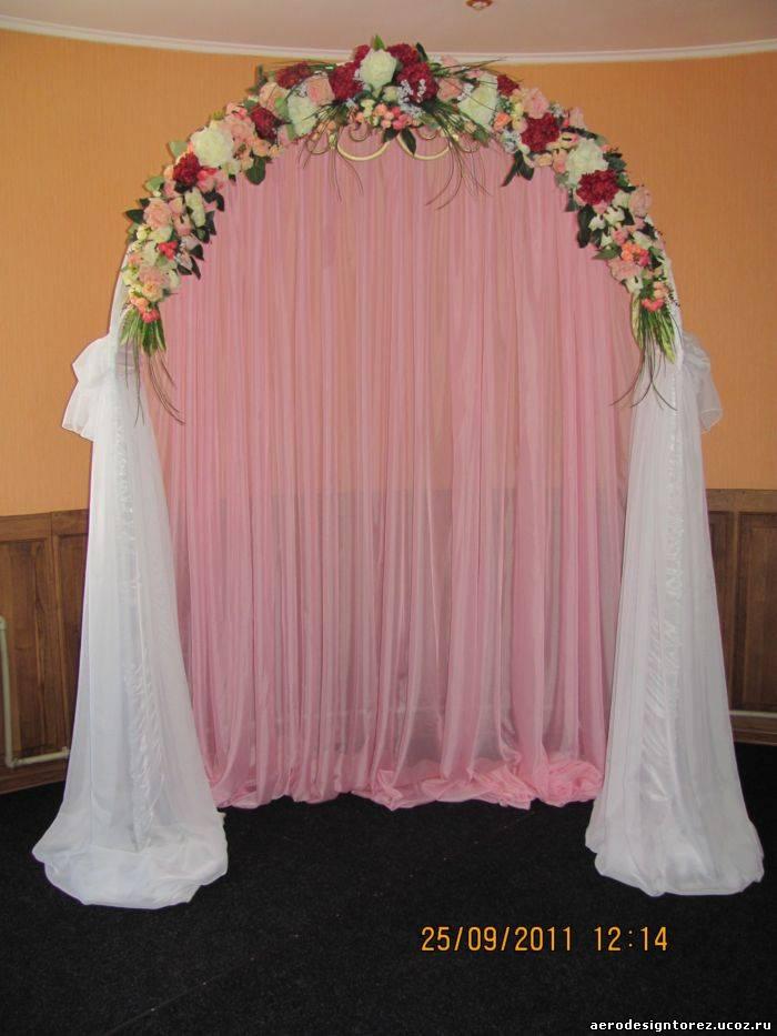 Арка на свадьбу из ткани своими руками 83