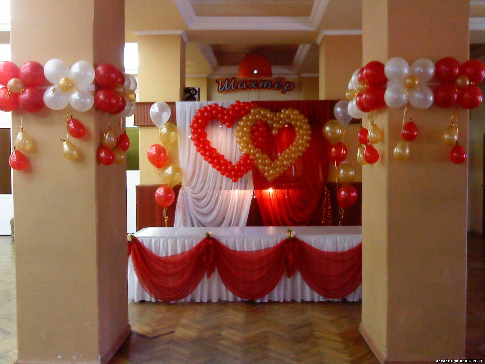 Как сделать выкуп невесты